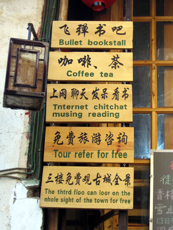 Strange English Signs along The California Native Yunan China Tours - Sign on Street Corner in Lijiang